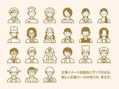Maniackers Design Logo & Chara | ロゴ & キャラ People Illustration, Illustration Sketches, Graphic Illustration, Illustrations Posters, Book Cover Design, Book Design, Japanese Poster Design, Human Icon, Face Icon