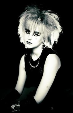 The Photographic Evidence of '80s Postpunk Project