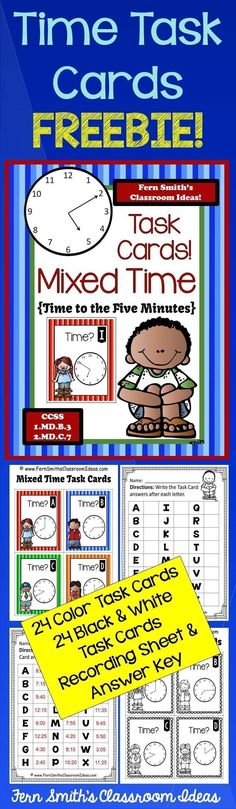 #FREE Mixed Time To the Five Minutes Task Cards, Includes: 24 color task cards, 24 black and white task cards, 1 recording sheet, 1 answer key #TPT #FREE
