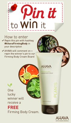 Congratulations Donna!  You are the winner of our pin it to win it giveaway!  Stay tuned for more AHAVA Pinterest giveaways.  Happy pinning!