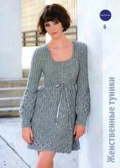 Мир хобби: Платье с ажурным узором и резинкой (вязание спицами)