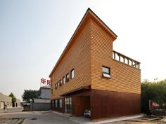 SLOW Architects designed the 'W House' in Beijing, China. http://en.51arch.com/2013/12/a2008-w-house/