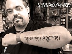 And it was morning and it was evening by hebrew-tattoos.com