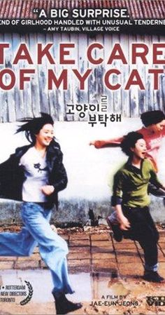Directed by Jae-eun Jeong.  With Doona Bae, Yo-won Lee, Ji-young Ok, Eung-sil Lee. In the port city of Icheon, five female friends struggle to stay close while forging a life for themselves after high school. When one of the group, upwardly-mobile Hae-ju, moves to Seoul, the other girls deal with the loss in different ways. Feeling most rejected, shy Ji-yeong finds comfort in her new friendship with rebel Tae-hee.