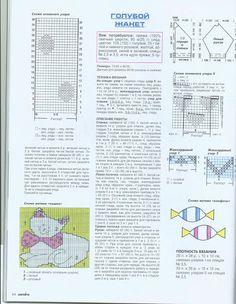 Sandra_2002_9 - Danciite2 - Álbumes web de Picasa