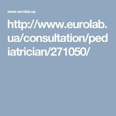 http://www.eurolab.ua/consultation/pediatrician/271050/