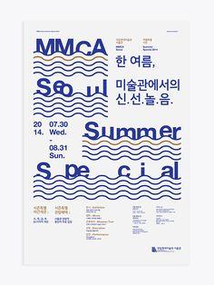 mm0 Web Design, Page Design, Book Design, Cover Design, Layout Design, Print Design, Graphic Design Posters, Graphic Design Typography, Graphic Design Inspiration