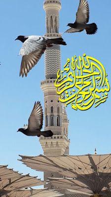أحدث خلفيات اسلامية للموبايل Islamic Wallpapers 2021 Smartphone Wallpaper Wallpaper Smartphone