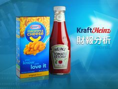 Kraft Heinz(KHC)財報分析 #StockFeel #KHC #Kraft_Heinz #report #財務分析 #財報 #財務報告 Financial Statement, Ketchup, The Originals, Food, Meals, Yemek, Eten
