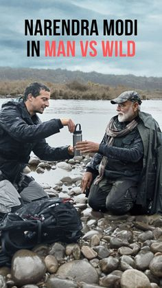 Narendra Modi In Man vs Wild - The popular network show 'Man Vs Wild', will before long component Prime Minister Narendra Modi. Famous survivalist, swashbuckler, and host of the show Bear Grylls broke the news on July 29 on. Beautiful Girl Indian, Beautiful Black Women, King Of India, Buddha Quotes Life, Man Vs Wild, Hindu Dharma, Bear Grylls, Leaf Crafts, Rare Photos