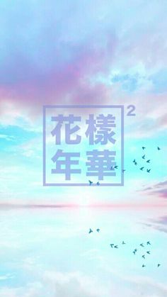 BTS Wallpaper -- so pretty *-* I am lowkey sad that HYYH era is finished...