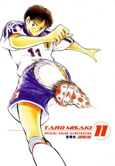 Captain Tsubasa: Taro Misaki - Minitokyo