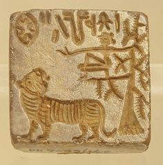 Discovery of the Harappan
