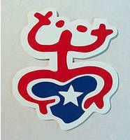 Coqui con los colores de la Bandera de Puerto Rico, at elColmadito.com
