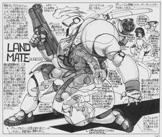 Masamune Shirow- Guges D Landmate from Appleseed. A classic, and gives great detail on how the pilot rides the machine