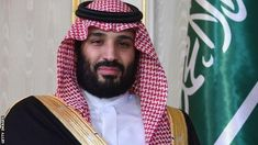 Saudi Arabia Crown Prince Mohammed Bin Salman's media minister has denied reports linking him with a takeover of Manchester United. Saudi Arabia Prince, Saudi Princess, Prince Mohammed, Celebrity Stars, Trade Show, Weekend Is Over, Human Rights, Manchester United, Captain Hat