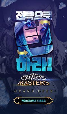 Text Design, Ad Design, Game Poster, Game Font, Game 2d, Logo Sketches, Gaming Banner, Promotional Design, Asian Design