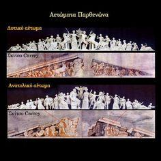 Ancient Greece, Greek, History, Afternoon Tea, Historia, Greece