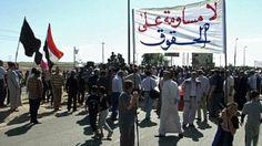 الجماعات الإرهابية تستهدف المكوّن التركماني
