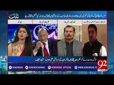 Night Edition 14-04-2017 - 92NewsHDPlus