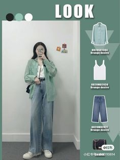 Korean Girl Fashion, Korean Fashion Trends, Ulzzang Fashion, Korean Street Fashion, Kpop Fashion Outfits, Asian Fashion, Korean Casual Outfits, Korean Outfit Street Styles, Cute Casual Outfits