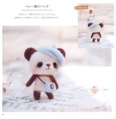 【大古 ようこ】Master Yoko Ooko Collection 01 - 《The Adorable Big Eye Felt Wool Doll》- Japanese craft book