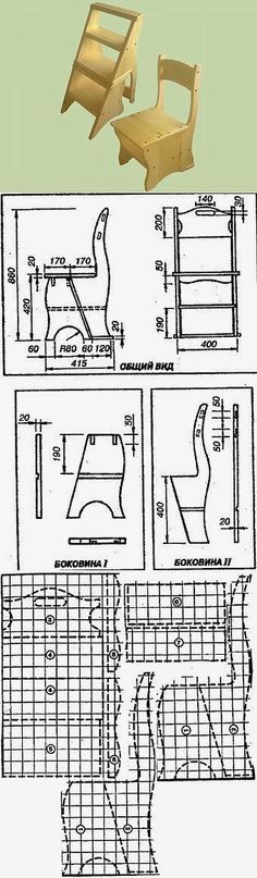 Beginner Woodworking Projects - CHECK THE PIC for Many DIY Wood Projects Plans. 88848269 #woodworkingplans
