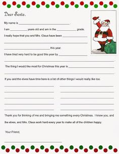 Christmas Wish List And Letter To Santa