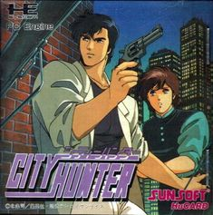 http://cartoons-pic.blogspot.fr/2010/05/city-hunter.html