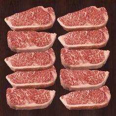 Cooking Kobe Beef | Jewish Recipes | Kosher Recipes | Holiday Recipes