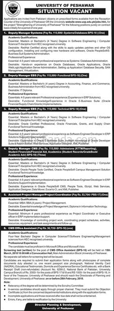 Cement Company Jobs In Pakistan  For Manager And Technicians
