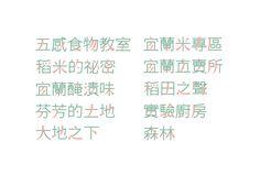 type-01_2_1000.jpg (1000×676)