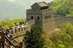 China Tours, Japan Tours, China & Japan Tour Packages & Vacations - www.gate1travel.com