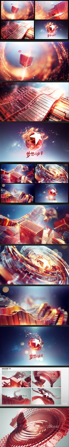 Style frames - motion graphics and broadcast design  version 3 https://www.behance.net/gallery/27004585/Dragon-TV
