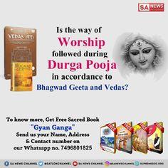 Is the way of worship follwed during durga pooja in accordance to bhagwad geeta and veds? Is the way of worship follwed during durga pooja in accordance to bhagwad geeta and veds? Chaitra Navratri, Happy Navratri, Navratri Special, Durga Ji, Durga Goddess, Lord Durga, Navratri Wishes Image, Maa Durga Image, Nikon
