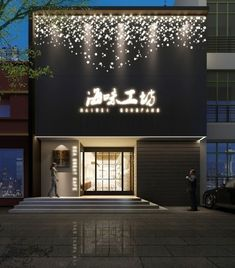 Photo via: Uploaded by user You may also be interested in 🙂Hanro NY Flagship Store – DHD Architecture and Interior Design – Meatpacking District NYC [. Shop Front Design, Store Design, House Design, Facade Design, Exterior Design, Retail Facade, Facade Lighting, Boutique Interior, Building Facade