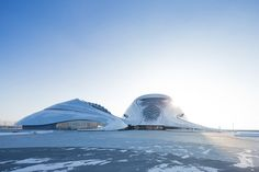 harbin cultural center - Google 검색