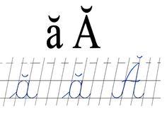 Literele ă mic si Ă mare de mana Learning The Alphabet, Garden Buildings, School Lessons, Preschool, Classroom, Printables, Teaching, Activities, Math