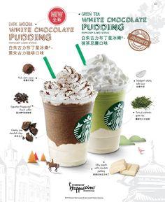 Cafe Menu, Menu Restaurant, Menu Design, Food Design, Drink Menu, Food And Drink, Coffee Poster, Creative Advertising, Bubble Tea