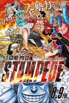 The official website for the One Piece Stampede anime film unveiled a new visual for the film on Tuesday. Original One Piece manga creator Eiichiro Oda. One Piece Manga, Watch One Piece, Anime Expo, Film Anime, Anime Manga, Anime Dvd, Rwby Anime, Yamaguchi, Beast Boy