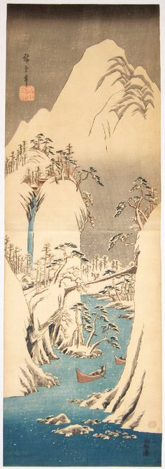 """An extremely rare print with title: Genji monogatari Suma no maki, """"The Suma Chapter from the Tale of Genji. """" Published by Maruya Seijiro, c 1832-4. Shows the salt water gatherers Matsukaze """"Pine Wind""""and Murasame """"Drops of Rain"""" at Suma Beach. In the summer house is the courtier Yukihira who was banished to this lonely place in Settsu. This is the first edition: republished without clouds and title slip at right. ( See Tsuneo Tamba, The Art of Hiroshige, 1965, no. 131, p. 62. )"""