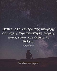 Greek Quotes, Movies, Movie Posters, Films, Film Poster, Popcorn Posters, Cinema, Film Books, Film Posters