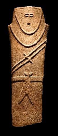 Ha'il stelae Ca 3500 BCE found near Ha'il in the north-central region of Saudi Arabia.