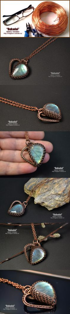 Wire wrap Pendant Heart. Natural Stone Labrador.