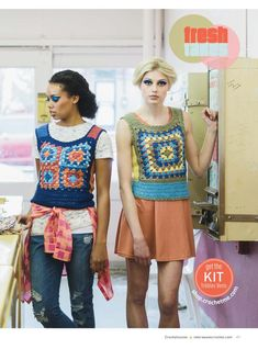 Freeform Crochet, Crochet Stitches, Crochet Patterns, Vintage Knitting, Vintage Crochet, Crochet Cardigan, Knit Crochet, Crochet Vests, Summer Knitting