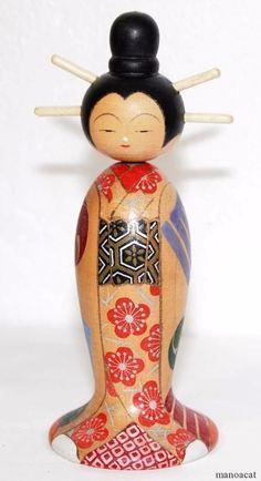 Kikuchi Shukou