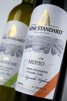 Wine Standard on Packaging of the World - Creative Package Design Gallery