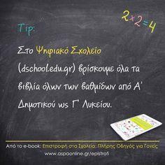 School Themes, Happy Kids, Back To School, Preschool, Sayings, Children, Tips, Blog, Happy Children