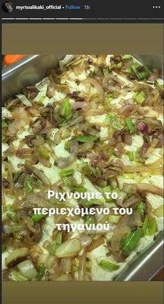 Greek Recipes, Cabbage, Food And Drink, Beef, Vegetables, Food And Drinks, Veggies, Greek Food Recipes, Veggie Food