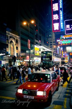 Kowloon at Night - Hong Kong